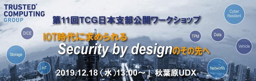 JRF Workshop banner